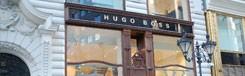 Hugo Boss in Boedapest